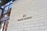 81 Frank Norris Street - Photo 13
