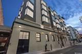 81 Frank Norris Street - Photo 17