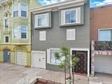 1366 San Bruno Avenue - Photo 1