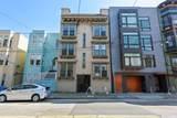 1675 Fulton Street - Photo 1