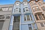 636 Natoma Street - Photo 2