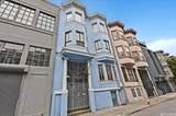 636 Natoma Street - Photo 3