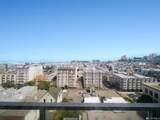 1800 Pacific Avenue - Photo 7