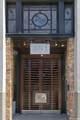 461 2nd Street - Photo 44