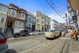 1021 Washington Street - Photo 52