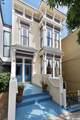 53 Douglass Street - Photo 3