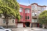 9 Ramona Avenue - Photo 21