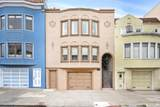 3333 Divisadero Street - Photo 2