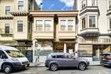 1441 Grant Avenue - Photo 1