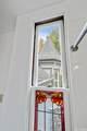 1248 Stanyan Street - Photo 51