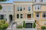 2250 Jackson Street - Photo 1