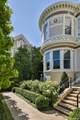 2222 Sacramento Street - Photo 2