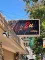 1405 Webster Street - Photo 1
