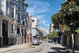 574 Natoma Street - Photo 9