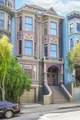 1425 Golden Gate Avenue - Photo 4