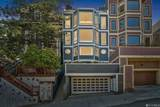4531 20th Street - Photo 9