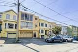 2749 Golden Gate Avenue - Photo 3