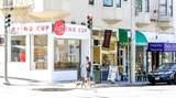 1501 Greenwich Street - Photo 60