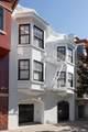 161 Dolores Street - Photo 2