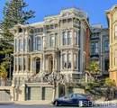 2020 California Street - Photo 1