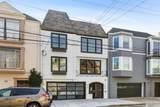 2847 Gough Street - Photo 2