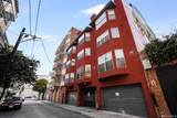 342 Hayes Street - Photo 20