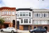 1225 2nd Avenue - Photo 1