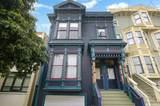 1663 Turk Street - Photo 29