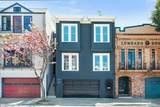 1633 Lombard Street - Photo 2