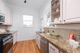 649 Moultrie Street - Photo 17