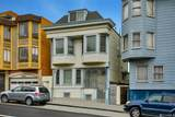 2306 Geary Boulevard - Photo 1