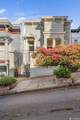13 Eugenia Avenue - Photo 3