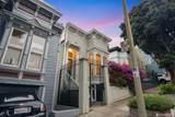 13 Eugenia Avenue - Photo 4