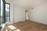 480 Mission Bay Boulevard - Photo 20