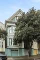 429 Spruce Street - Photo 1