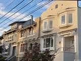 1286 26th Avenue - Photo 52