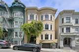 1306 Mcallister Street - Photo 24