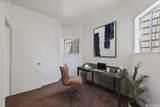 1675 Fulton Street - Photo 3