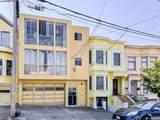 2749 Golden Gate Avenue - Photo 2