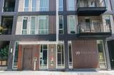 99 Rausch Street - Photo 30
