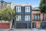 1635 Lombard Street - Photo 3