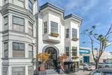 637 South Van Ness Avenue - Photo 2