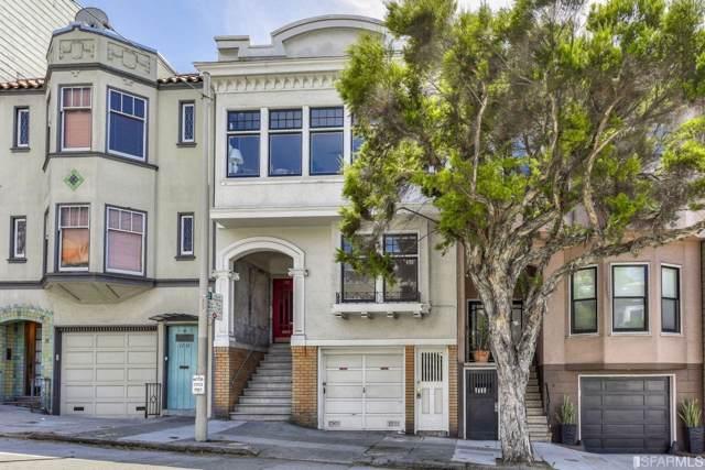 1233-1235 Union Street, San Francisco, CA 94109 (MLS #488886) :: Keller Williams San Francisco