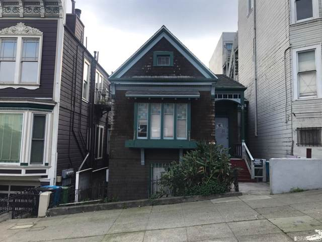 3655 16th Street, San Francisco, CA 94110 (MLS #489560) :: Keller Williams San Francisco