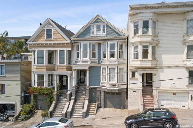 346 Castro Street, San Francisco, CA 94114 (MLS #491256) :: Keller Williams San Francisco