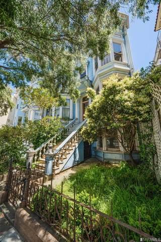 581-583 Capp Street, San Francisco, CA 94110 (MLS #499153) :: Keller Williams San Francisco