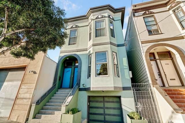 1410 15th Street, San Francisco, CA 94103 (#507051) :: RE/MAX Accord (DRE# 01491373)