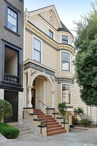 3891-3893 Clay Street, San Francisco, CA 94118 (MLS #507228) :: Keller Williams San Francisco