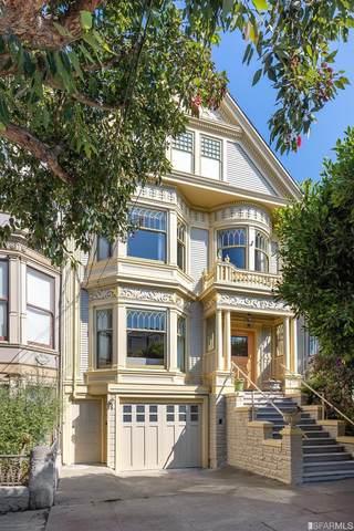 508 Cole Street, San Francisco, CA 94117 (MLS #507667) :: Keller Williams San Francisco