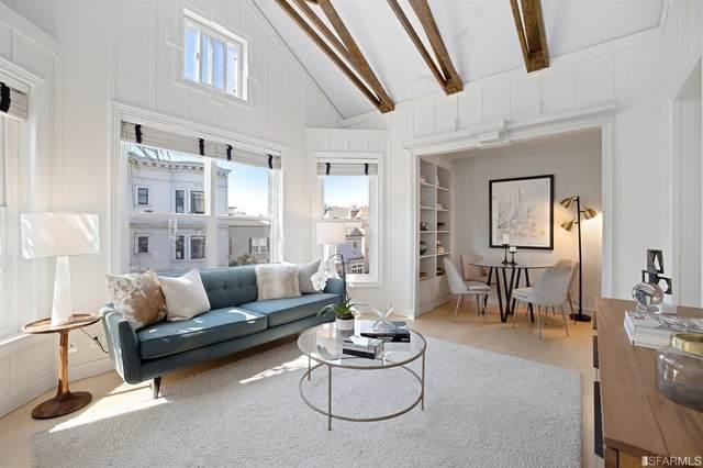 1000 Steiner Street #303, San Francisco, CA 94115 (#508348) :: Corcoran Global Living